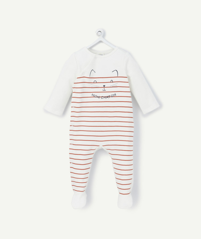 Newborn Boy radius - STRIPED SLEEPSUIT IN ORGANIC COTTON