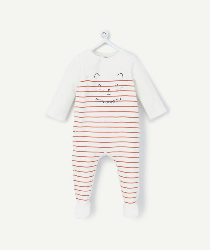 ECODESIGN radius - STRIPED SLEEPSUIT IN ORGANIC COTTON