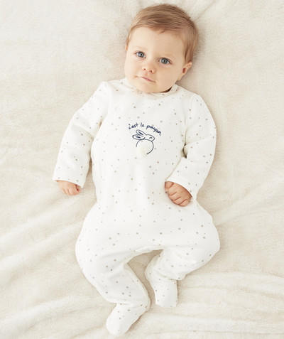 Essentials : 50% off 2nd item* family - LINED SLEEPSUIT IN STAR-PATTERNED ORGANIC COTTON