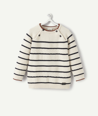 All collection radius - STRIPED KNIT JUMPER