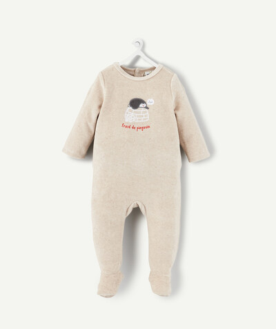 All collection radius - SPECKLED SLEEPSUIT IN ORGANIC COTTON