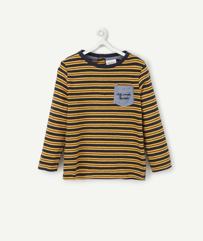 All collection radius - STRIPED KNIT T-SHIRT