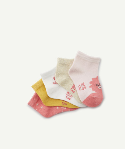 Basics radius - FIVE PAIRS OF PINK, YELLOW AND CREAM SOCKS