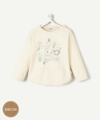 All collection radius - T-SHIRT IN CREAM ORGANIC COTTON