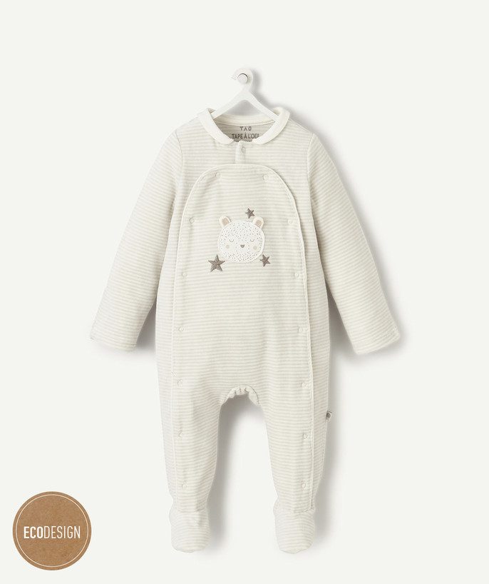 Sleepsuit - Pyjama radius - TEXTURED SLEEEPUIT IN ORGANIC COTTON