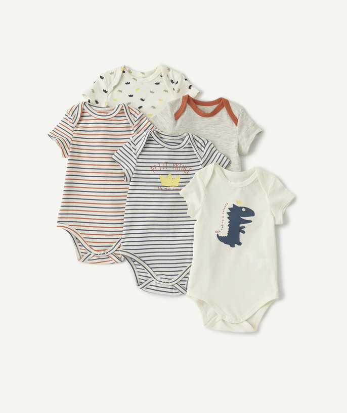 Essentials : 50% off 2nd item* family - PACK OF FIVE FANCY COTTON BODIES