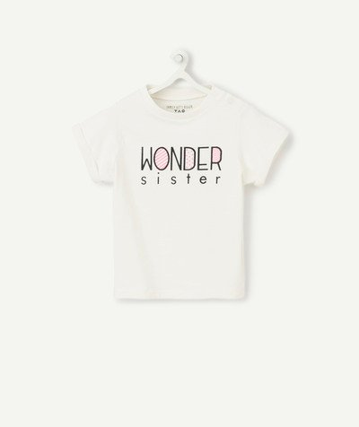 Family gets bigger capsule radius - CREAM WONDER SISTER T-SHIRT IN ORGANIC COTTON WITH POPPERS
